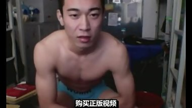 Chinese straight guy cum 7 part1