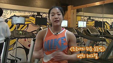 Korean Muscle girl showing some exercise 04