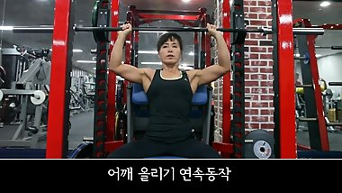 Korean Muscle mom 03